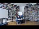 Городские завтраки РСМД в библиотеке «Возможна ли новая большая война?»