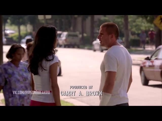 Побег (2008) | Сезон 3 Серия 9 | Дубляж РЕН-ТВ