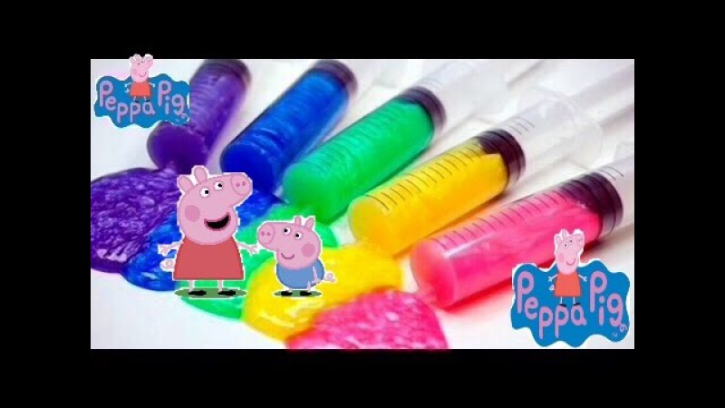 СВИНКА ПЕППА И УКОЛ РАЗНОЦВЕТНОЙ СЛИЗЬЮ Peppa pig and injections of multi-colored mucus skifidol