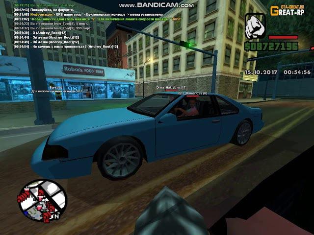 SAMP: Night Game [Great-RP] 4