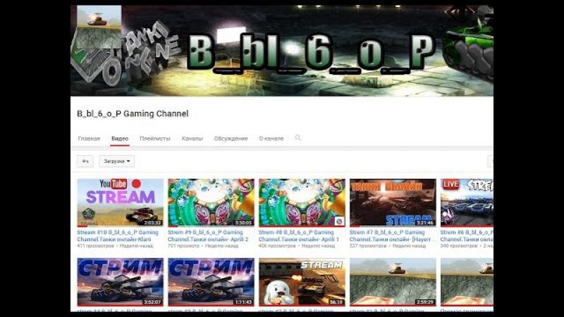 Bajanordagrveq   3 Վիդեո   B_bl_6_o_P Gaming Channel