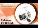 Безынерционная катушка Shimano Stradic 15