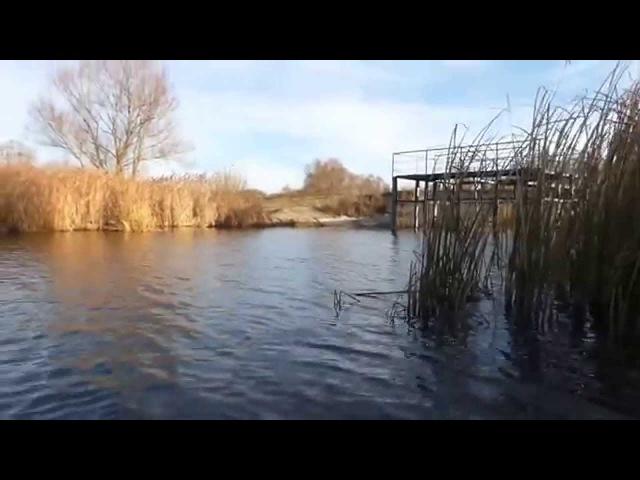 Рыбалка 2015 Осень Самойловка Белгородская область 06.11.2015