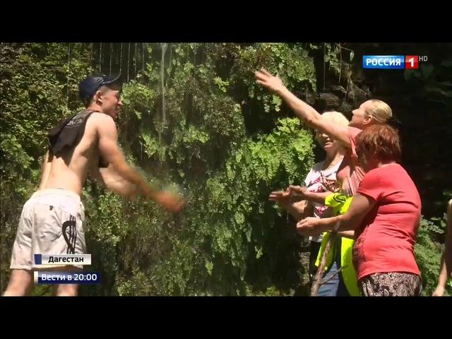 Вести 20:00 • Сезон • Лучшие стрелки показали себя в Дагестане