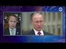 Представитель Госдепа речь Трампа в Варшаве – не сигнал Путину