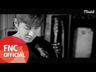 SONG SEUNG HYUN [F.T.ISLAND] - THE SEASON YOU ARE [SPECIAL GIFT]