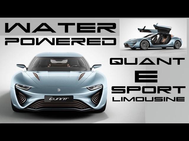 Salt Water Powered Quant e Sportlimousine - BTF