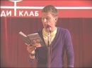 Камеди Клаб • 4 сезон • Камеди Клаб, 4 сезон, 18 выпуск