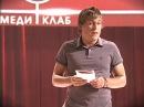 Камеди Клаб • 4 сезон • Камеди Клаб, 4 сезон, 28 выпуск