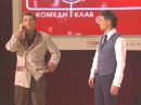 Камеди Клаб • 4 сезон • Камеди Клаб, 4 сезон, 49 выпуск