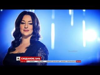 Унікальна співачка Тамара Гвердцителі відзначає 55-й день народження