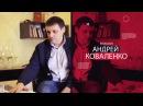 Преимущества молитвы на иных языках | КОРОТКО О ВАЖНОМ 10 | Андрей Коваленко