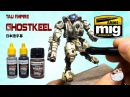 How to Hand Paint AMMO Acrylics and Washes by Lincoln Wright