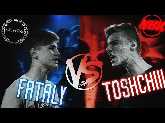 NBK vs KBL 2 (БАТТЛ ПЛОЩАДОК) TOSHCHIIIVS FATALY