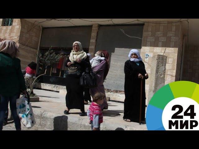 СПАСЛИСЬ ОТ ИГ: САМОЛЕТ С ЖЕНЩИНАМИ И ДЕТЬМИ ИЗ СИРИИ ПРИБЫЛ В ЧЕЧНЮ - МИР 24
