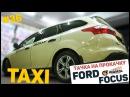 36 Тачка на прокачку Ford Focus - Музыка в Taxi