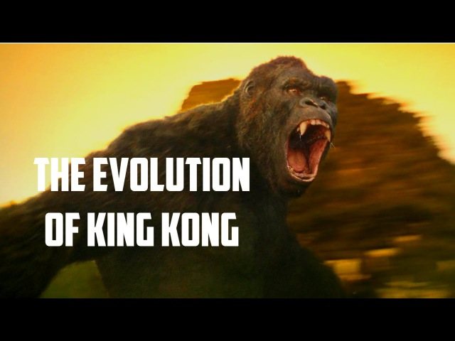 The Evolution of King KONG (2017) SKULL ISLAND /kinomino_moments