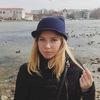 Кристина Стовбчатая