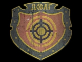 S.T.A.L.K.E.R.-Наша группировка называется ДОЛГ