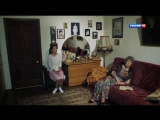 Деревенщина (2014) 1-2 серия из 4