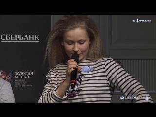 Юлия Пересильд: Мы не пряники, мы не должны всем нравиться