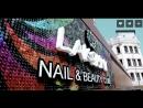 Живая реклама, вывеска с мешающими пайетками - SolaAir