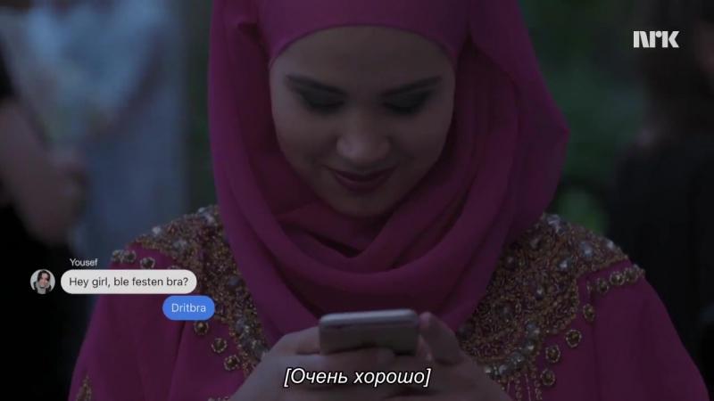 SKAM S04E10 Part 8 RUS SUB СКАМ СТЫД 4 сезон 10 серия 8 отрывок Русские субти online video смотреть онлайн без регистрации