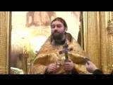Прот. Андрей Ткачев - о священниках