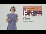 Промо-ролик курсов по русскому языку на французском