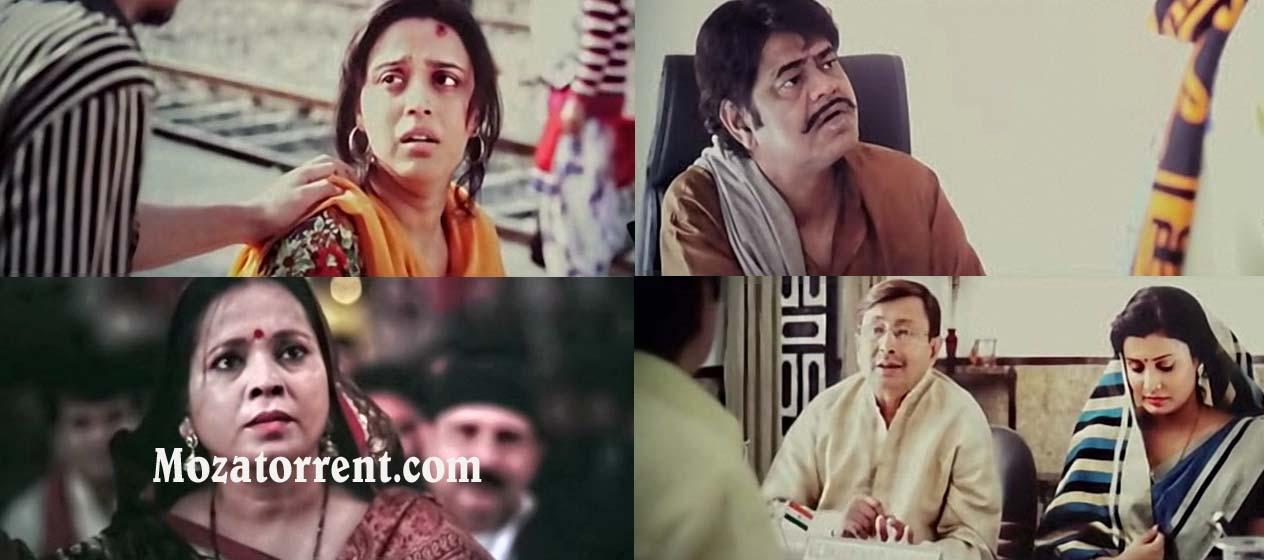 Download Anarkali Arrahwali