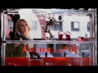 staroetv.su / Анонс и реклама (СТС, 03.06.2006) (3)