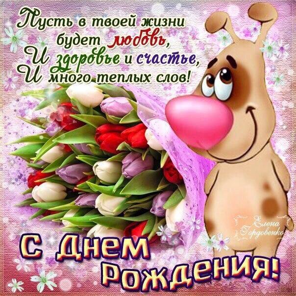 Фото №456239313 со страницы Руслана Ильяшенко