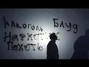 Христианская сценка Понтомима '8'Christian Dram 'театр теней'