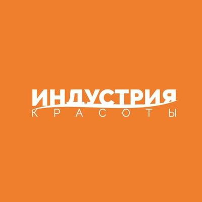 Ирина Красоткина