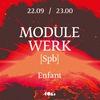 Module Werk [Spb]   22 сентября   Бар «Соль»