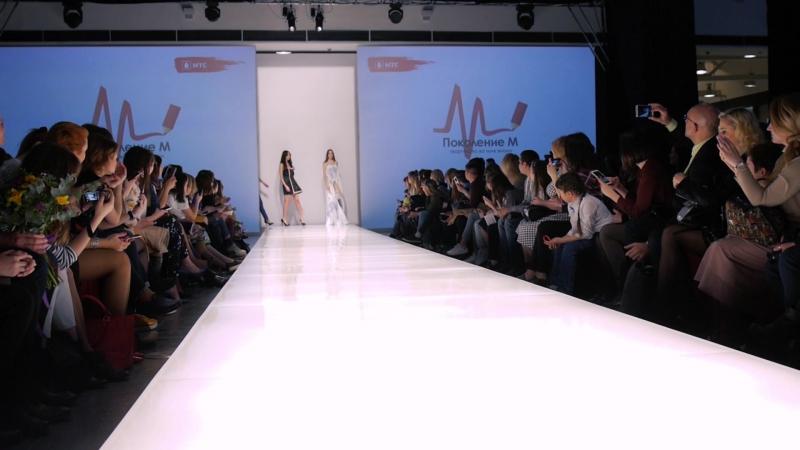 Mersedes Benz Fashion Week - Gauser