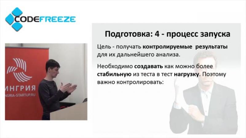 Сергей Михалев — Тестирование оптимизации запросов (подход Доктора Хауса)
