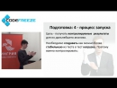 Сергей Михалев — Тестирование оптимизации запросов подход Доктора Хауса