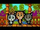 Обучающие и развивающие мультики для детей - Три котенка_ сборник - все серии по