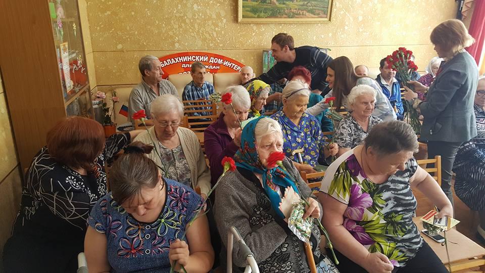 Балахнинский дом престарелых
