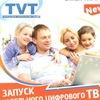 ТВТ  г.Кашира + Район - Интернет провайдер