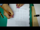 Геометричні побудови Вправа 15 16