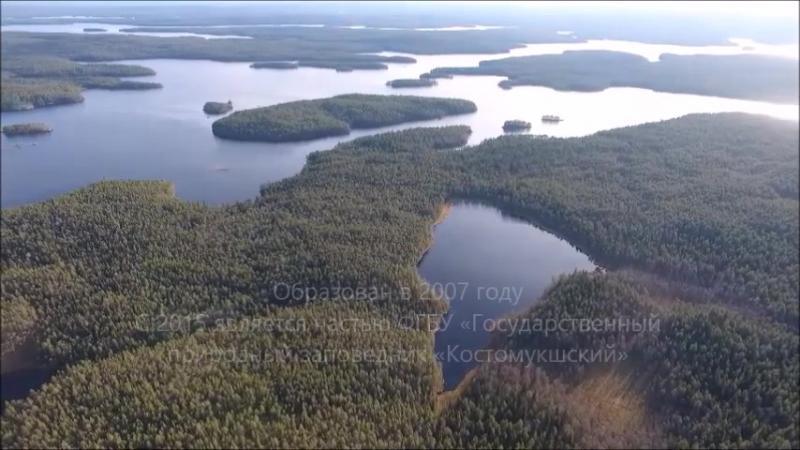 Национальный парк Калевальский