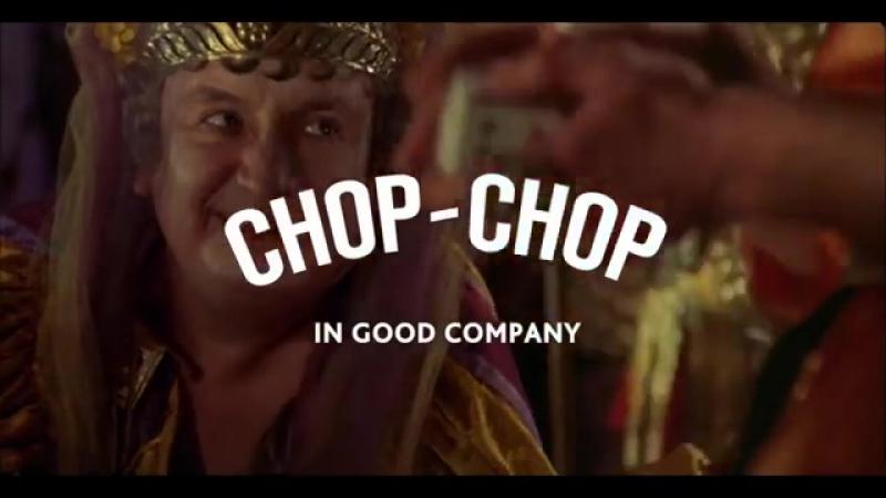 Мужское кино от Chop-Chop: