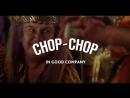 Мужское кино от Chop-Chop Калигула реж. Тинто Брасс 18