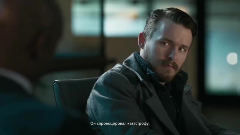 Квантовый разлом/Quantum Break (2016) - (все 4 серии)