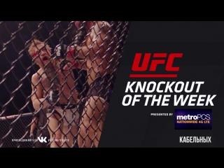 KO of the Week  Dustin Poirier vs Bobby Green
