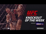 KO of the Week  Dustin Poirier vs Bobby Green