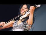 Ванесса Мэй: лучшие композиции