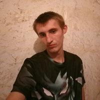 Andrey Eroshenko